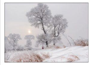 http://travelandpix.com/wp-content/uploads/2021/07/Harbin-Ice-and-Snow-Page-88-R-300x216.jpg