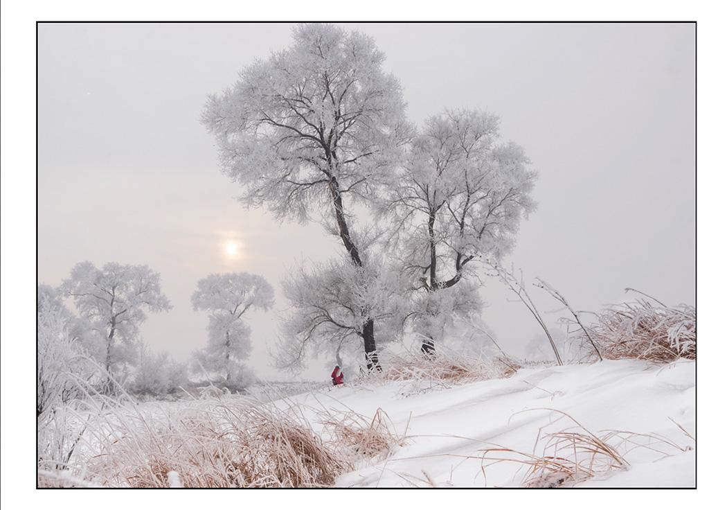 http://travelandpix.com/wp-content/uploads/2021/07/Harbin-Ice-and-Snow-Page-88-R.jpg