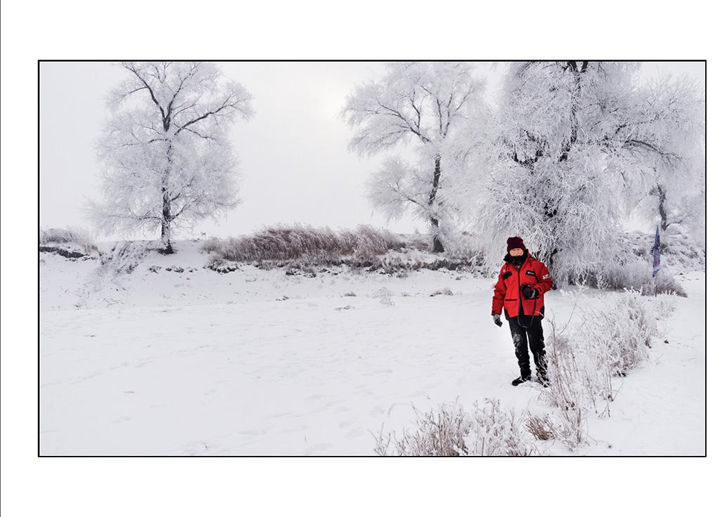 http://travelandpix.com/wp-content/uploads/2021/07/Harbin-Ice-and-Snow-Page-91-R.jpg