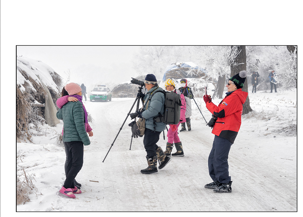 http://travelandpix.com/wp-content/uploads/2021/07/Harbin-Ice-and-Snow-Page-94-R.jpg