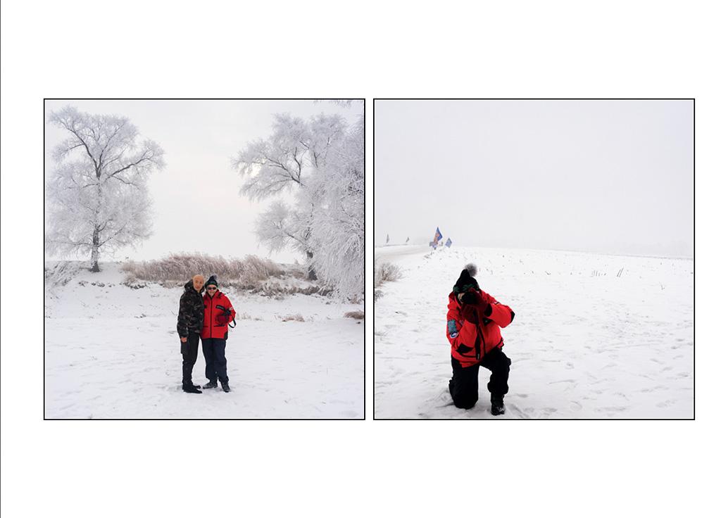 http://travelandpix.com/wp-content/uploads/2021/07/Harbin-Ice-and-Snow-Page-95-R.jpg