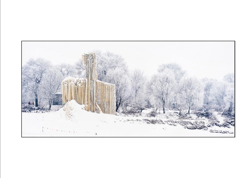 http://travelandpix.com/wp-content/uploads/2021/07/Harbin-Ice-and-Snow-Page-96-R.jpg